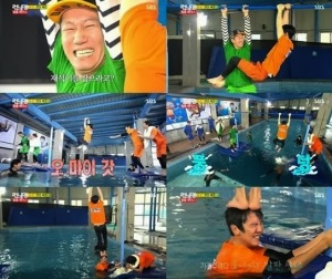 131208 Running Man Episode 175 - Gong Yoo and Park Hee Soon (English Subs)